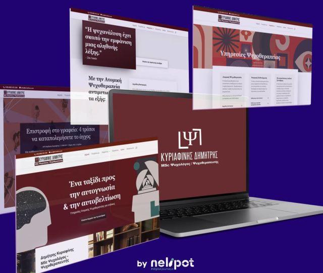 """""""Η ψυχανάλυση έχει σκοπό την εμφάνιση μιας αληθινής λέξης."""" – Ζακ Λακάν  Για λογαριασμό του Δημήτρη Κυριαφίνη - Ψυχολόγου, Νευροψυχολόγου, Ψυχοθεραπευτή, αναλάβαμε το σχεδιασμό της εταιρικής ταυτότητας καθώς και την κατασκευή της ιστοσελίδας του (www.kiriafinis.com).  Ο σχεδιασμός εταιρικής ταυτότητας συνίσταται στη δημιουργία της επαγγελματικής εικόνας, προσαρμοσμένος στην κουλτούρα, τις αξίες και τις ανάγκες ενός brand.  Mε έμπνευση το """"λαβύρινθο"""" του νου, το θεμελιώδη ρόλο της Ψυχοθεραπείας στο ταξίδι αυτοβελτίωσης ενός ατόμου και με άξονα επιλεγμένες θεραπευτικές τεχνικές, καταλήξαμε στα βασικά στοιχεία του brand καθώς και στην χρωματική παλέτα.  #Nelipotstudio #NewProject #DigitalslashCreative #Branding #WebDevelopment #LogoDesign"""